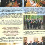 okladka-folder-2