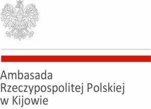 Logo PL