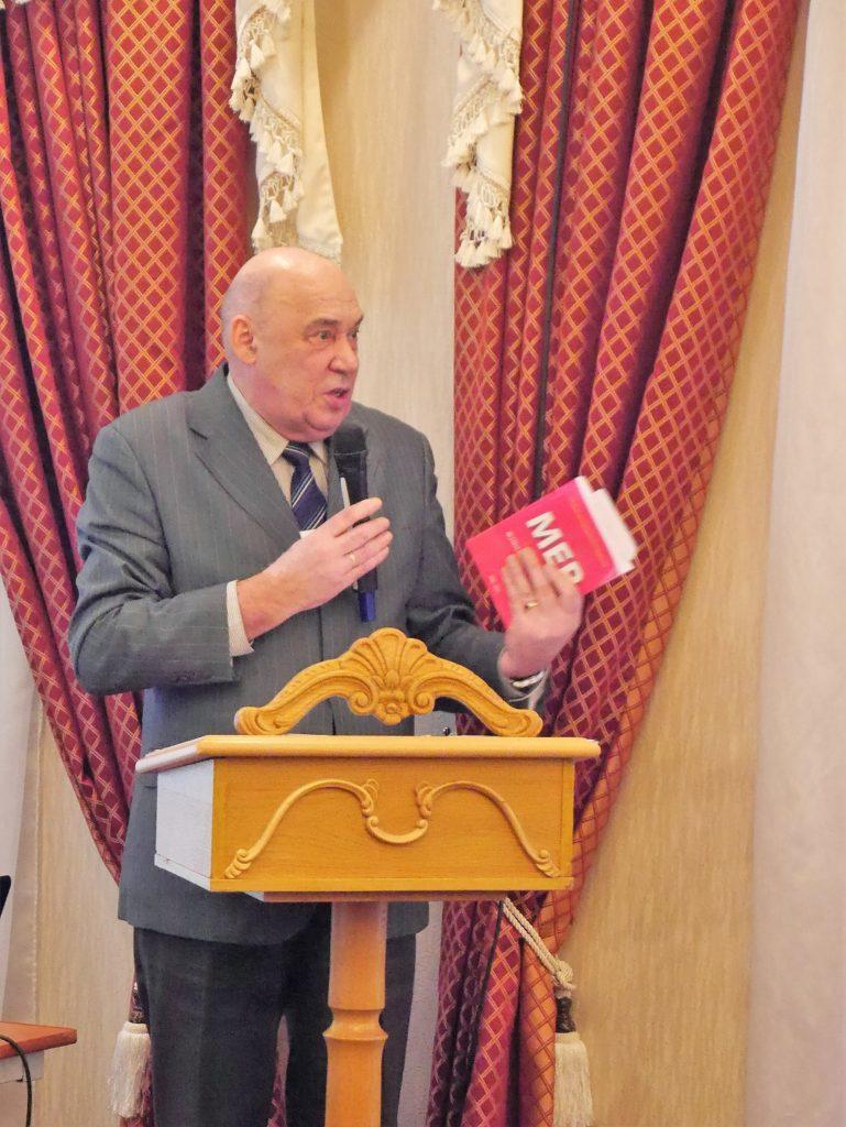 PL-UA Konferencja w Kijowie - sesja I